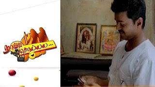Naanga Sollala | Tamil Cinema Gossip Show | JUNE 29, 2016