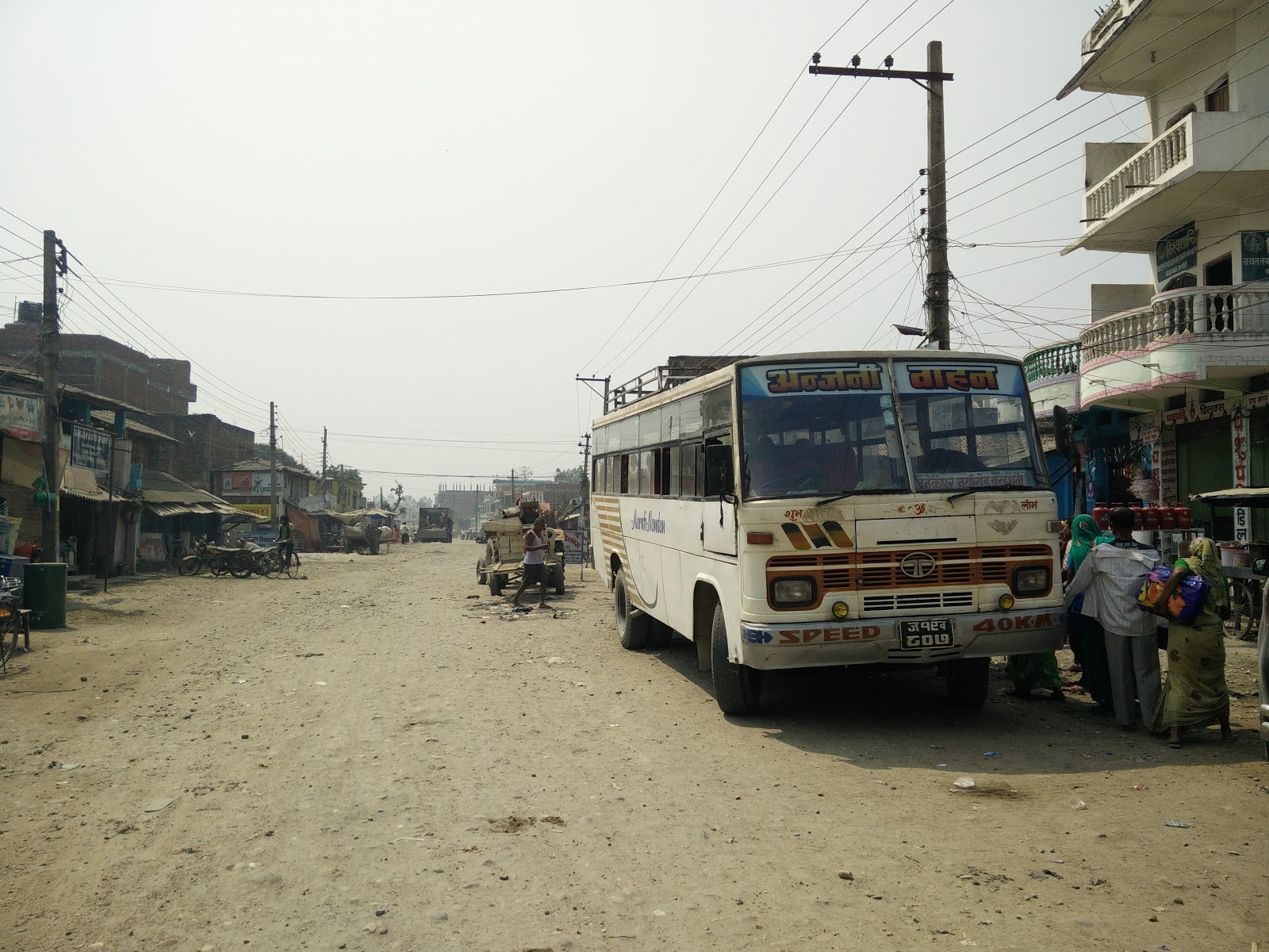 Barahathawa bus stop