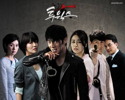 Drama Korea Two Weeks Subtitle Indonesia