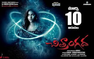 Chitrangada Movie   Frist Look   Anjali in Chitrangada Movie Stills 09.jpg