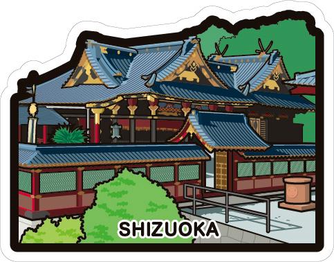 gotochi postcard Kunozan Tocho-gu