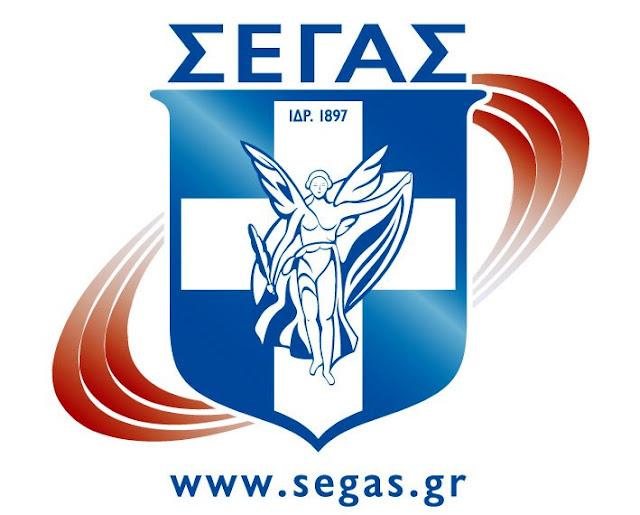 Η φετινή συνεδρίαση της ΕΠΑΚΑΒ στο Ναύπλιο