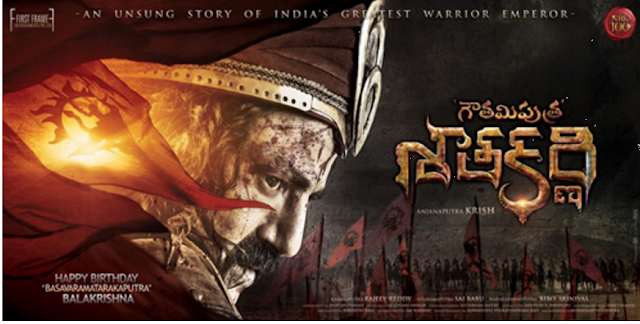 BalaKrishna's Gowthami Puthra Satakarni First Look