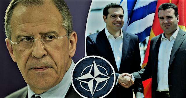 Οι δηλώσεις Λαβρόφ ή η Ελλάδα στις συμπληγάδες