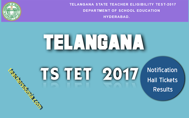 TSTET-2017-Notification