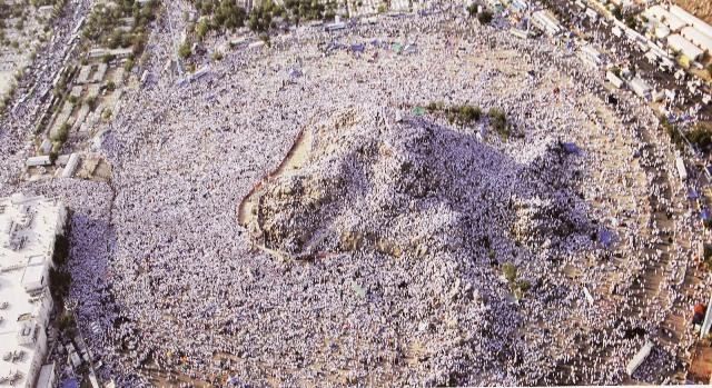 haji jabal rahmah hari arafah