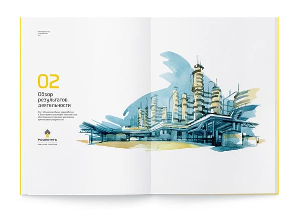 annual report layout - photo #48