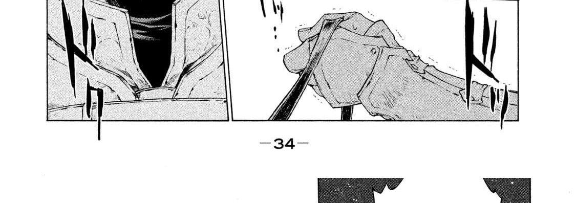 อ่านการ์ตูน Henkyou no Roukishi - Bard Loen ตอนที่ 1 หน้าที่ 123