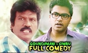 Goundamani Comedy | Manmadhan Full Comedy | Simbu | Tamil Super Comedy