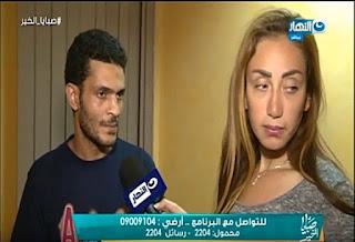برنامج صبايا الخير حلقة الثلاثاء 19-12-2017 ريهام سعيد