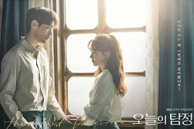 The Ghost Detective, Drama Korea, Korean Drama, Drama Korea The Ghost Detective, Korean Drama The Ghost Detective, Korean Drama Review, Korean Drama 2018, Sinopsis Drama Korea The Ghost Detective, Kisah Seram, Horror Thriller, Cast, Pelakon Drama Korea The Ghost Detective, Choi Daniel, Park Eun Bin, Lee Ji Ah, Kim Won Hae, Lee Jae Kyoon, Lee Joo Young, Shin Jae Ha, Yoo Su Bin, Chae Ji An, Jeon Bae Su, Park Jo Hee, Review By Miss Banu, Blog Miss Banu Story, OST The Ghost Detective, Ending Korean Drama The Ghost Detective, My Favorite Drama, Poster The Ghost Detective, Drama Korea 2018,