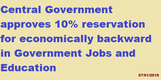 10%-reservation-economic-weaker
