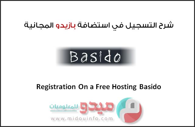 basido webhosting
