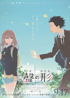 Free Download Film A Silent Voice Sub Indo
