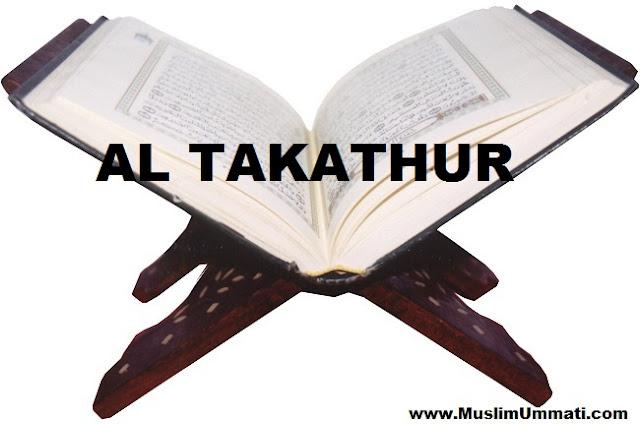 102 Surah Al Takathur