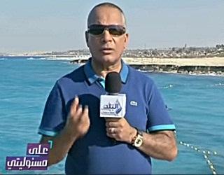 برنامج علي مسئوليتي حلقة الأحد 23-7-2017 مع أحمد موسى ولقاء خاص مع وزير السياحة