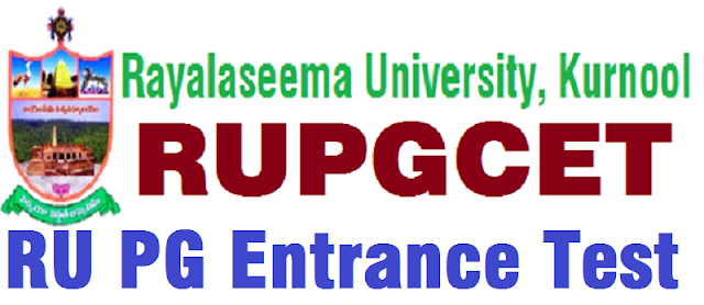 RUPGCET,online application form,how to apply