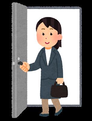 ドアから出てくる人のイラスト(女性会社員)