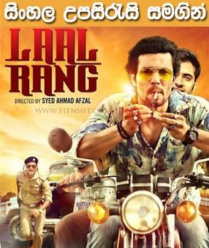 Sinhala Sub - Laal Rang (2016)