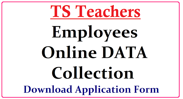 Collection of Teachers & Employees Data Online through Web Based Application Form Download | Online Application Form for Collection of Employees Particulars by Finance Department through website | TS Finance Dept instructed to Collect teachers DATA through Online Application Form | Drawing and Dispersing Officers DDOs have to collect their Employees DATA through web Based Online Application Form | collection-of-ts-teachers-employees-data-web-based-online-application-form-ddos/2017/02/collection-of-teachers-employees-data-online-through-web-based-application-form-in-Ts-download.html
