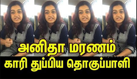 Monika Angry Speech about Anitha Death | who fought against NEET