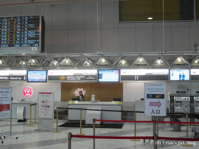 Existing JAL Global Club counters at Sapporo New Chitose