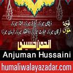 http://www.humaliwalayazadar.com/2016/10/anjuman-hussaini-nohay-2017.html