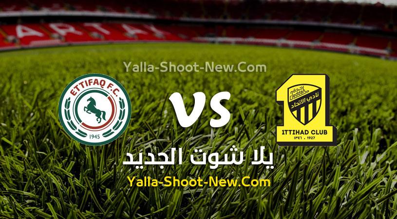 نتيجة مباراة الإتحاد والإتفاق اليوم الجمعة بتاريخ 14-08-2020 في الدوري السعودي