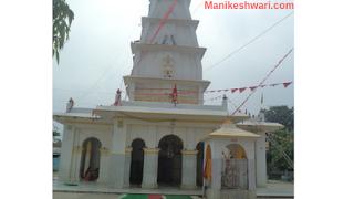 ugna mahadev, vidyapati ugna mahadev,  ugna mahadev bhawanipur, , mandir bhawanipur