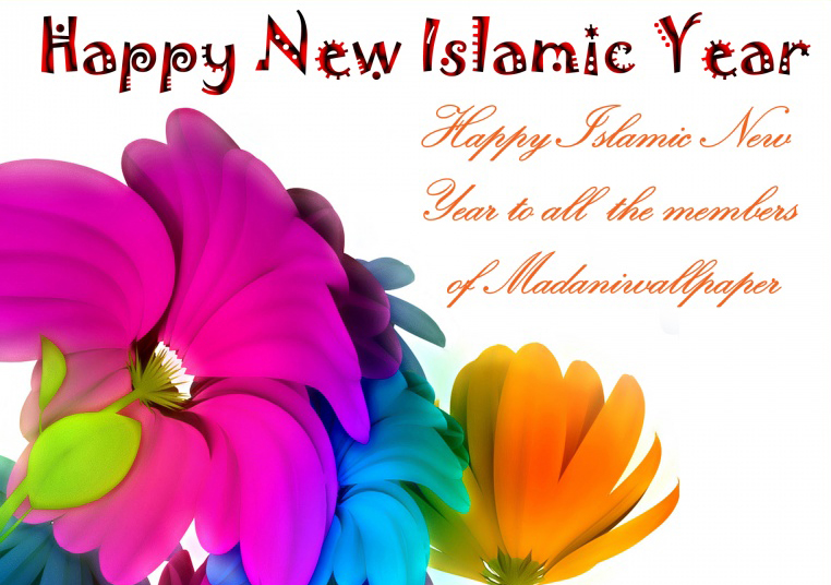 HAPPY NEW ISLAMIC YEAR
