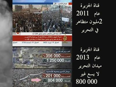 فيديو-جديد-يكشف-تدليس-و-أكاذيب-قناة-الجزيرة-لهدم-مصر-و-جيشها-كالتشر-عربية