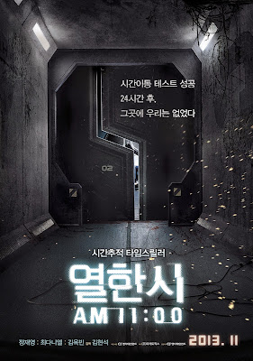11 am korean movie