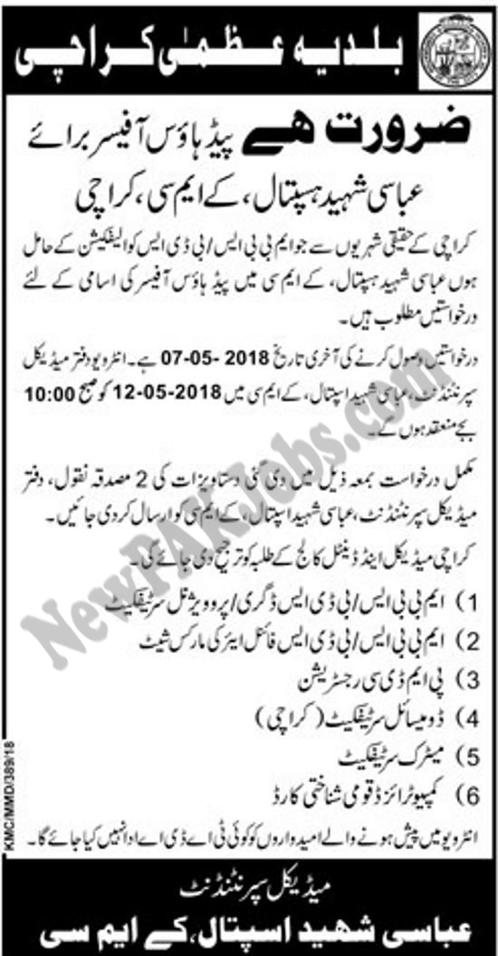 Pad House Officer Jobs in Abbasi Shaheed Hospital KMC Karachi May 2018