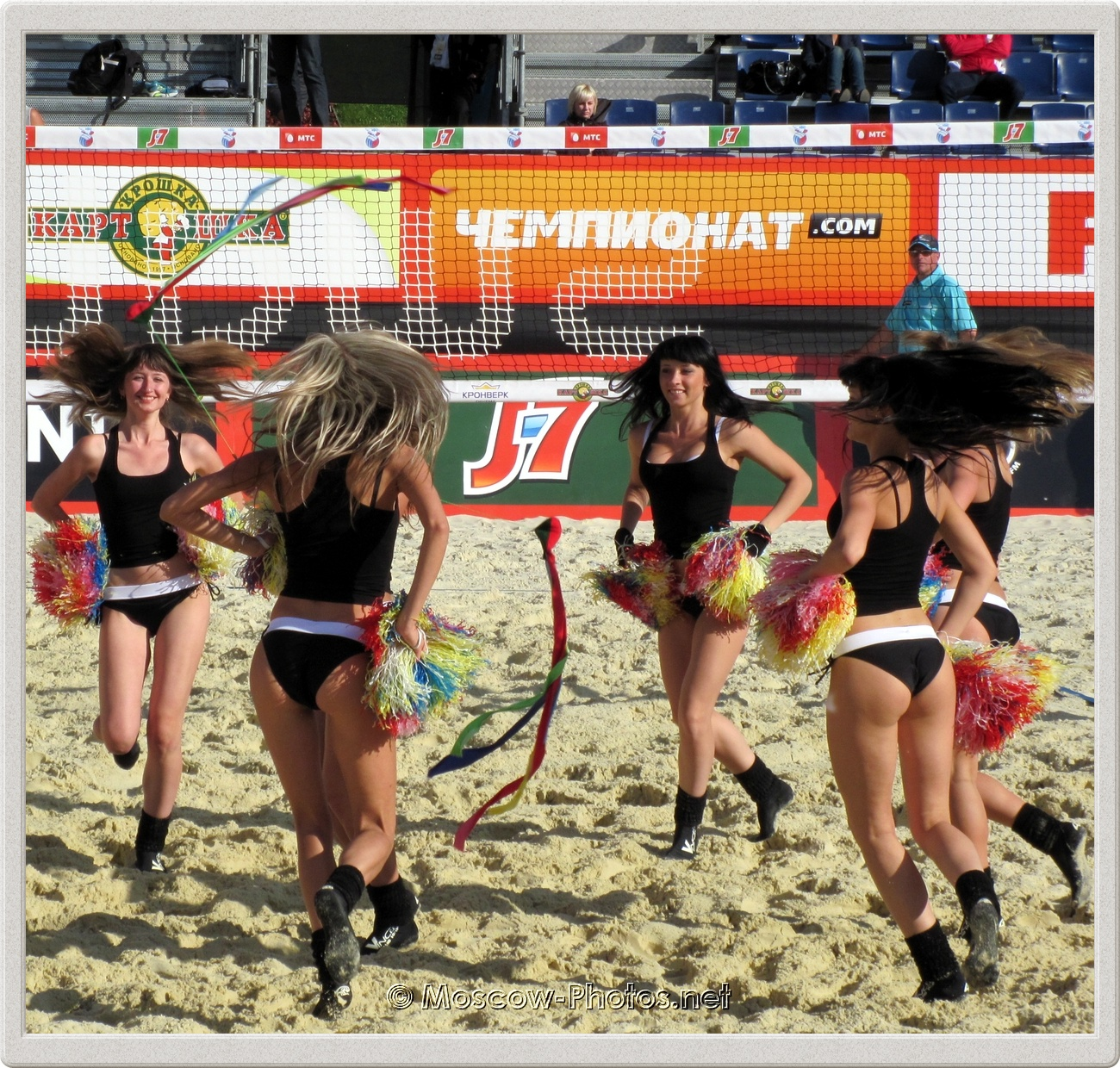 Beach Volleyball Cheerleaders In Moscow