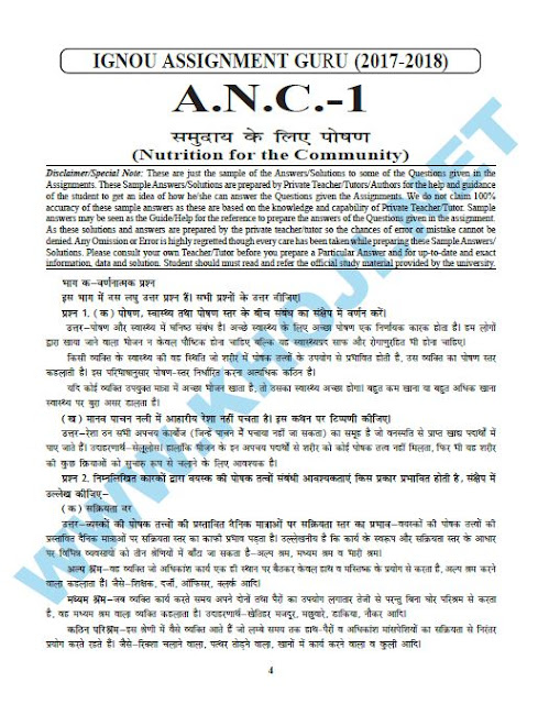 ANC-1 Solved Assignment IGNOU BDP 2017-18 FREE
