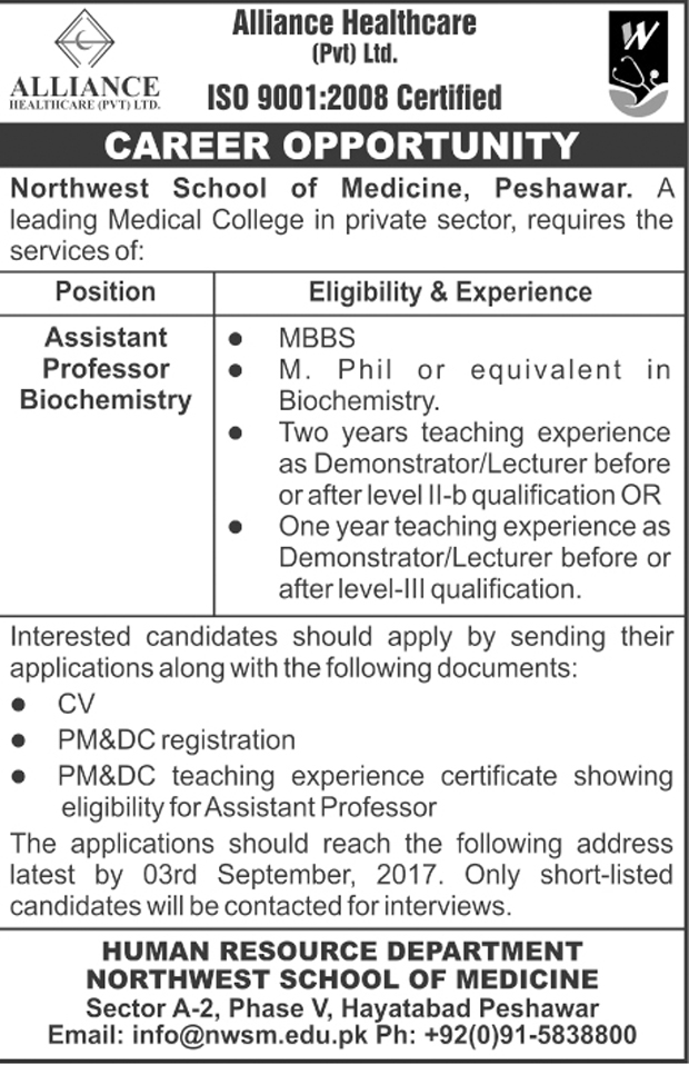 Jobs In Alliance Healthcare Pvt Limited Peshawar 20 Aug 217