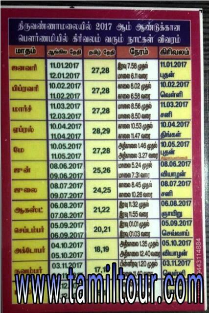 Time date calendar