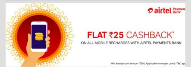 Airtel Recharge Offer – Get Rs.25 Cashback on Recharge of Rs.50 & More