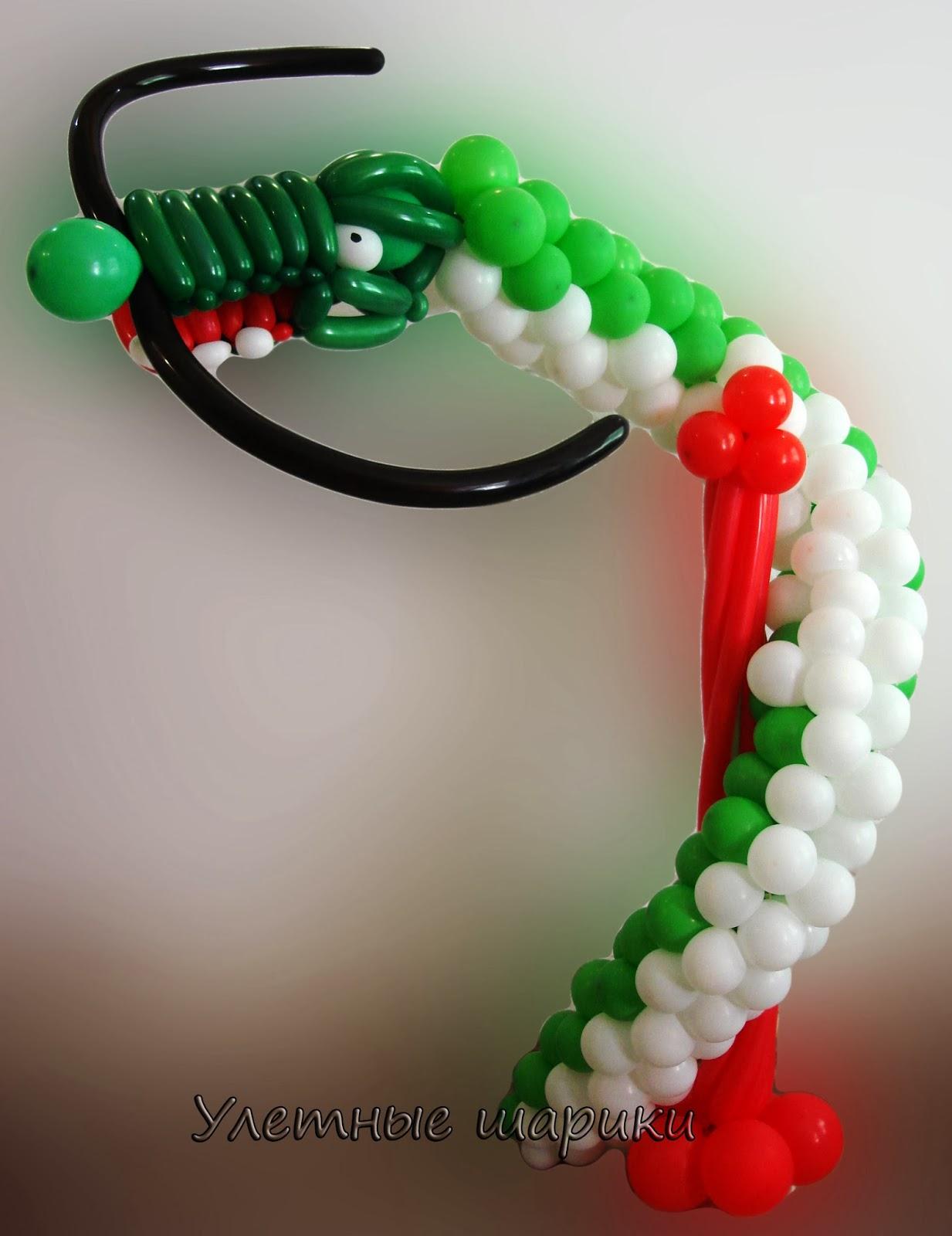 Китайских дракон из воздушных шариков