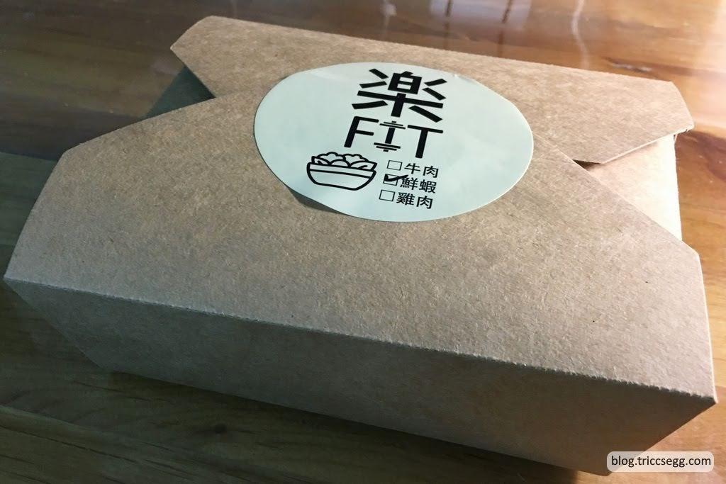 餐盒外觀(1).jpg