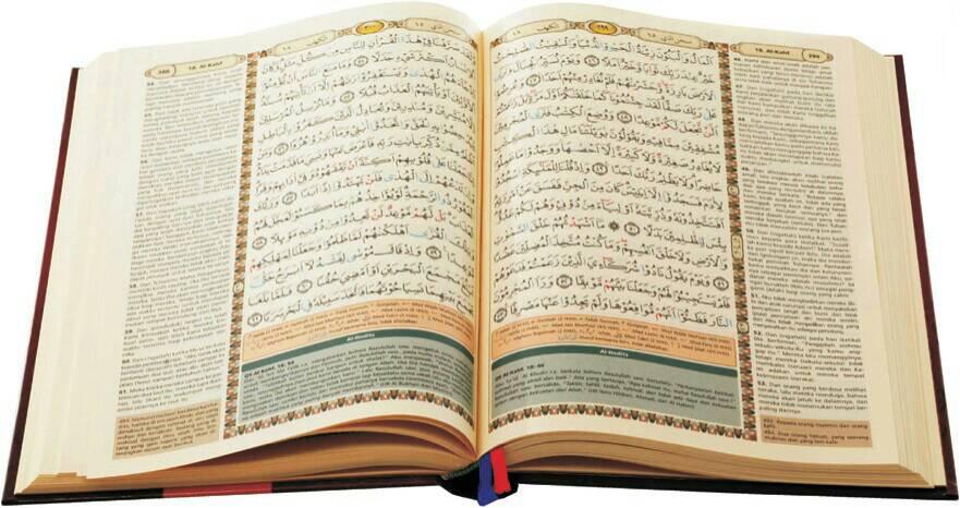 Peran Akademisi dalam Pentashihan Mushaf Al-Quran