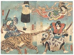 Omamori Japanese Amulets Watonai Koxinga