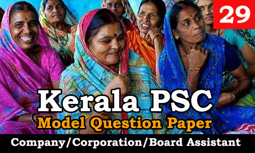 Model Question Paper Company Corporation Board Assistant - 29