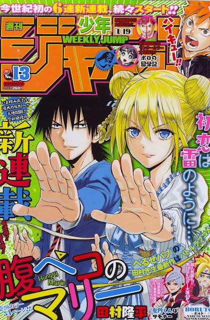 Weekly Shonen Jump 13 2017