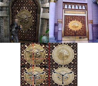 Pintu Umar Bin Khatab