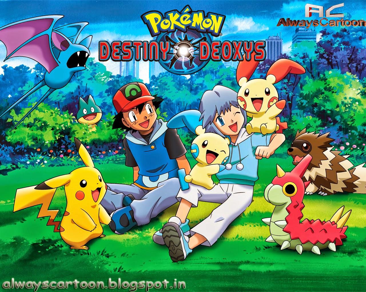 Pokemon Film 7