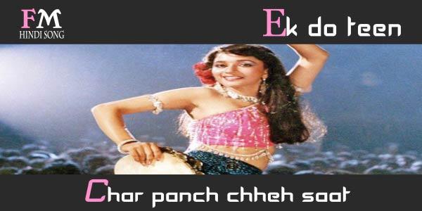 ek do-teen-chaar-paa-Nch-chhe-saat -Tezaab (1988)