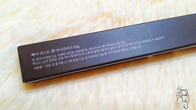 Review; Bbia's Last Pen Eyeliner 02 Sharpen Brown