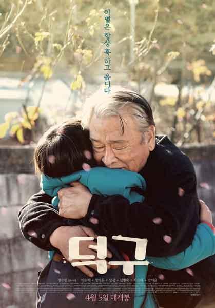Daftar dan Sinopsis Film Drama Korea Terbaru Tayang April 2018