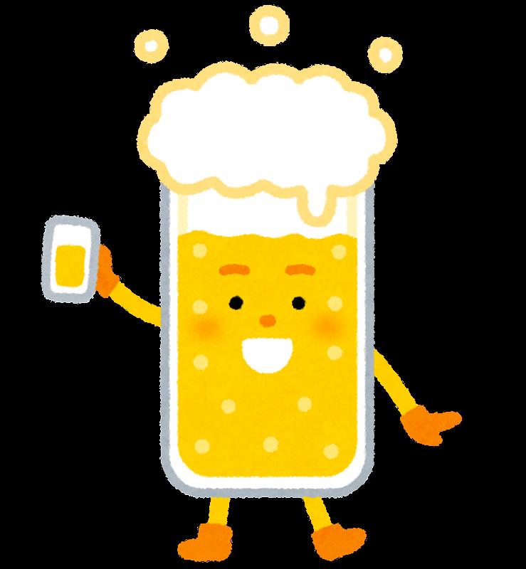 ビールのキャラクター かわいいフリー素材集 いらすとや